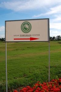 Atc sign