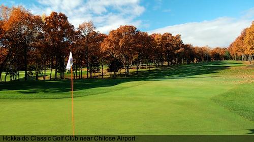 Resultado de imagem para hokkaido golf club