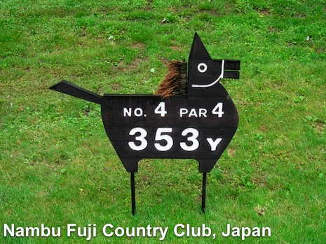 Nanbu_fuji