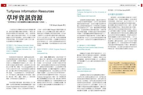 Info_res_cn