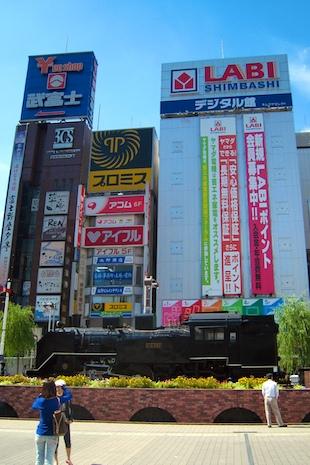 Shimbashi-eki