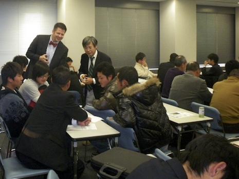 Atc_seminar_japan