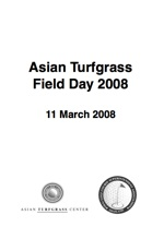 Atc-2008-field-day-book-cover-1