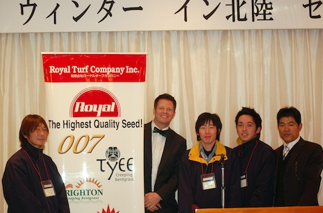 Royal_turf_seminar_ishikawa
