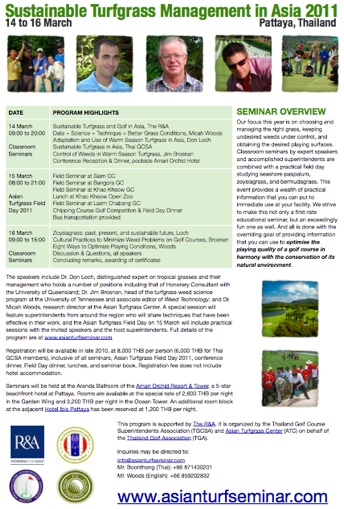 Sustainable_turfgrass_seminar_brochure_2011_web
