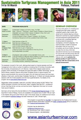 Sustainable_turfgrass_seminar_brochure_2011_web