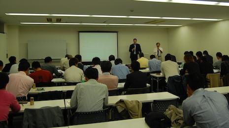 Tokyo_seminar_dec