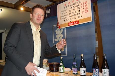 Sake_tasting