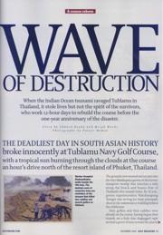 Golf_wave_of_destruction