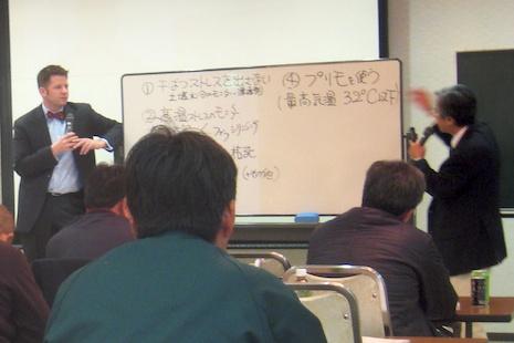 Ueno-translate