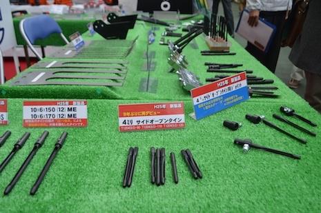 Japan_turf_show_2013 1