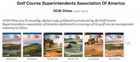 Gcm_china
