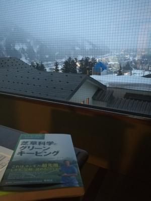 Taka_book