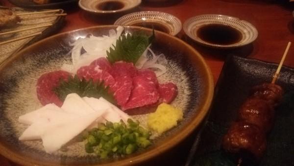 Busashi