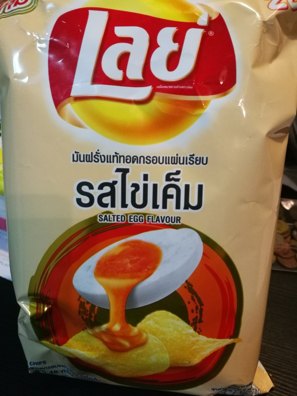 Salted_egg_lay