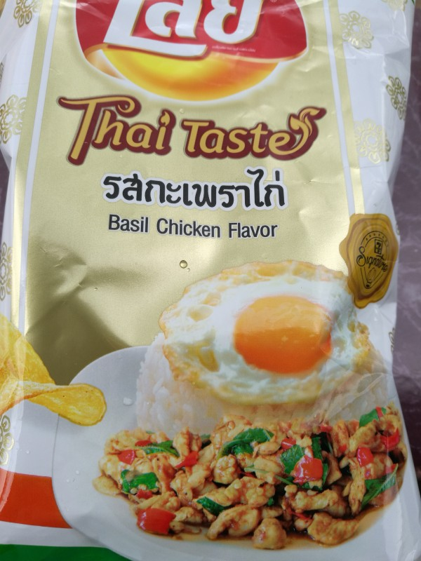 Krapao_chips