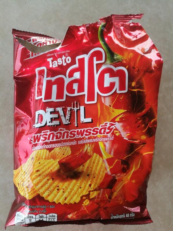 Tasto_devil_red